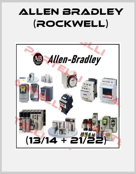 Allen Bradley (Rockwell)-(13/14 + 21/22)  price