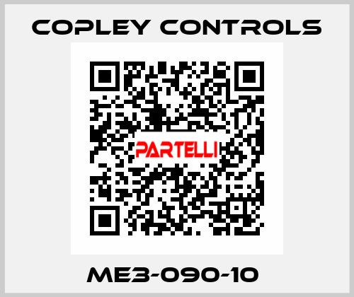 COPLEY CONTROLS-ME3-090-10  price